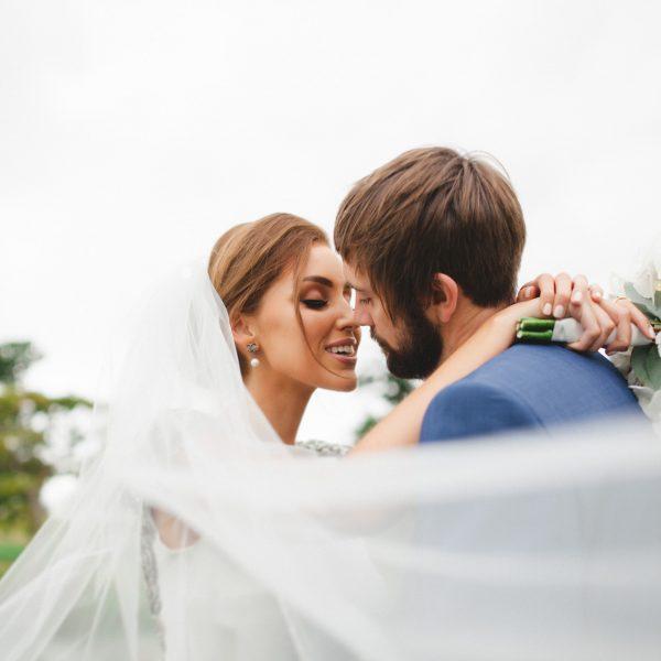 VIP Magazine | Tara O'Farrell & Daniel Anderson Wedding Photos | Preview