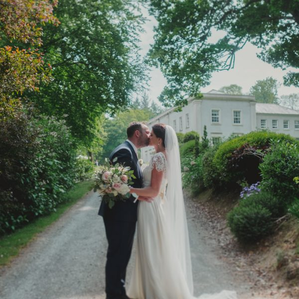 Clonwilliam House Wedding | Siobhan + Michael